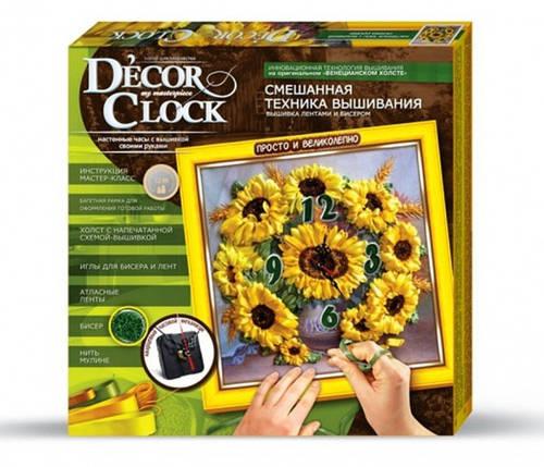 """Набір для творчості """"Decor Clock"""" """"Соняшники"""" 4298-01-05DT, фото 2"""
