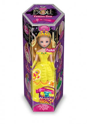 """Набір креативного творчості CLPD-01 """"Princess Doll"""", фото 2"""