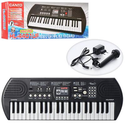 Пианино HL-4401UF 44 клавиши, фото 2