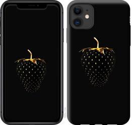 """Чехол на iPhone 11 Черная клубника """"3585c-1722-328"""""""