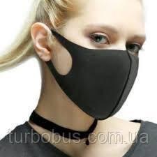 Маска для лица, защитная Корсака-Питта (ДЕТСКАЯ ОТ 8 ДО 13 ЛЕТ), МНОГОРАЗОВАЯ.СТИЛЬНАЯ, ГИПОАЛЛЕРГЕННАЯ.