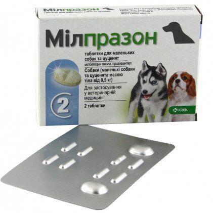 Антигельминтные таблетки KRKA Милпразон для щенков и малых пород собак до 5 кг, 1 шт., Поштучно