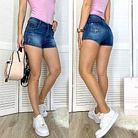 0005 Relucky шорты женские с царапками синие стрейчевые (25-30, 6 ед.), фото 1