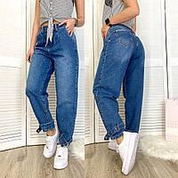 4467-01 Zeo Basic джинсы-баллон синие весенние коттоновые (34-40,евро, 5 ед.), фото 1