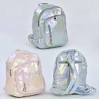 Детский рюкзак для девочек SKL11-182326