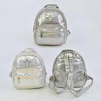 Детский рюкзак для девочек с внутренними карманами SKL11-182331