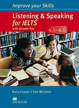 Improve your Skills: Listening and Speaking for IELTS 4.5-6.0 with answer key and Audio CDs / Книга