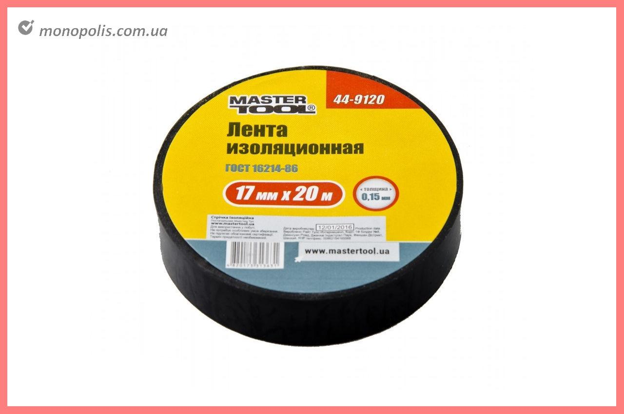 Лента изоляционная Mastertool - 20 м, черная