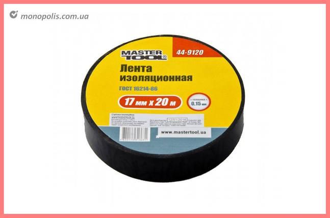Лента изоляционная Mastertool - 20 м, черная, фото 2