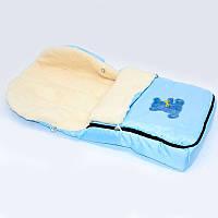 Конверт на овчине голубой SKL11-180350