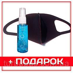 Защитная маска для лица Корсака-Питта (ЖЕНСКАЯ), МНОГОРАЗОВАЯ.СТИЛЬНАЯ, ГИПОАЛЛЕРГЕННАЯ + АНТИСЕПТИК 35мл.