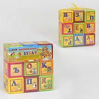 Кубики Bamsic Азбука SKL11-180493