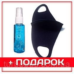 Защитная маска для лица Корсака-Питта (МУЖСКАЯ), МНОГОРАЗОВАЯ.СТИЛЬНАЯ, ГИПОАЛЛЕРГЕННАЯ + АНТИСЕПТИК 35мл.