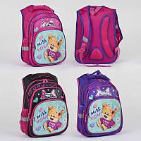 Рюкзак школьный с 2 отделениями и 3 карманами, ортопедическая спинка, 3D принт SKL11-186163