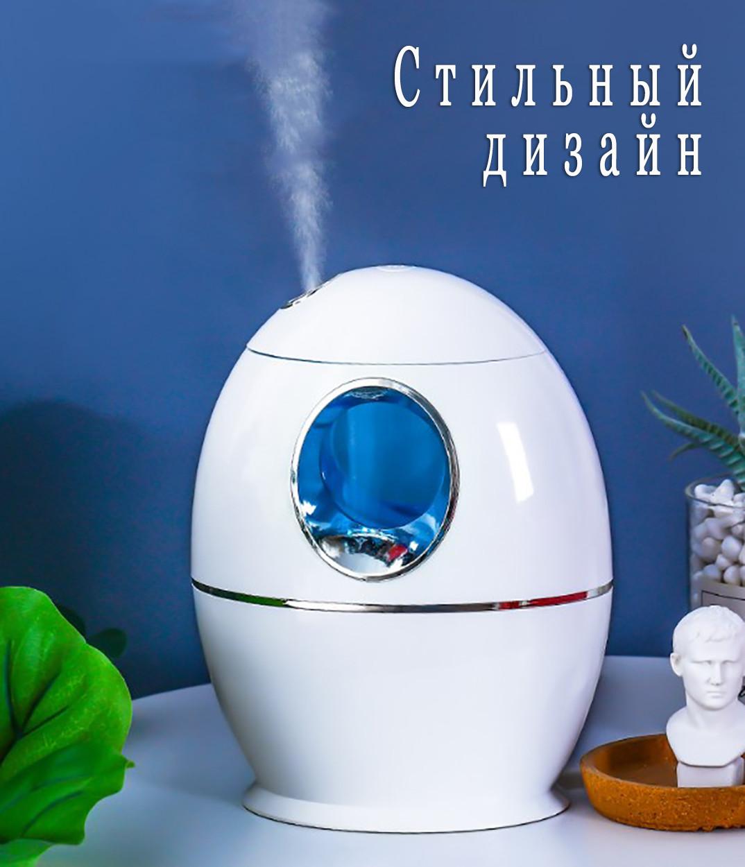 Зволожувач повітря Adna Fresh USB зволожувач нічник розпилювач повітря з підсвічуванням 800 мл