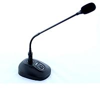 Микрофон UKC DM MX-632C для конференций. Настольный микрофон для мероприятий, фото 1