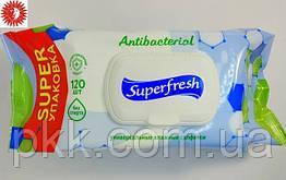 Влажные салфетки Superfresh Антибактериальные с клапаном 120 шт