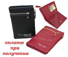Жіночий шкіряний гаманець клатч сумка гаманець шкіряний Baellerry міні
