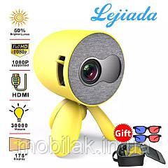 Проектор LEJIADA YG220