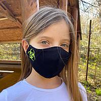"""Детская защитная маска для лица """"Quarantine"""""""