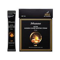 Ночной крем с экстрактом икры и золотом JMSolution Active Golden Caviar Sleeping Cream 4мл4мл