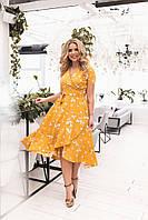 """Приталенное платье на запах в цветочек """"SINTRA"""" с коротким рукавом (большие размеры)"""