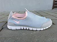 Кроссовки Nike Free Run 3.0, светло-серые с пудрой
