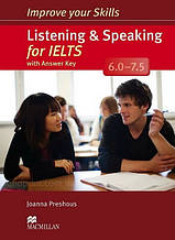 Книга Improve your Skills: Listening and Speaking for IELTS 6.0-7.5 with answer key and Audio CDs