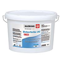 Фарба фасадна для бетону Haering Betonfarbe AC D 1165 - база 1