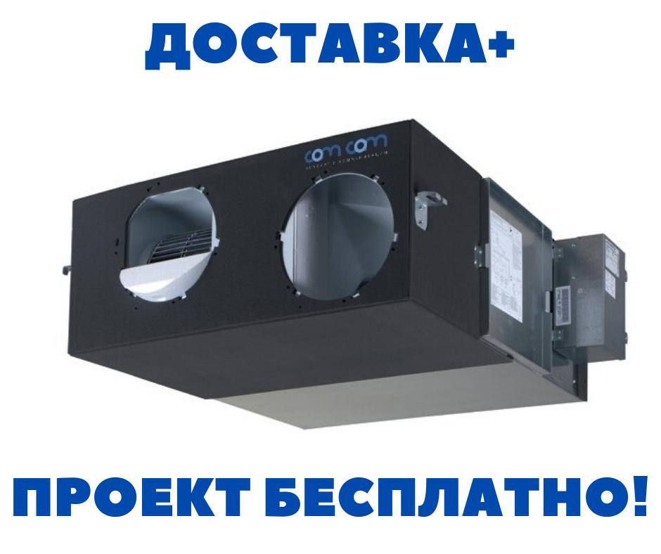 Припливно-витяжна установка Daikin VAM500FC