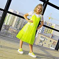 Платье двойка: белая туника с желтым сердцем и желтый сарафан на девочку-подростка рост 134-170