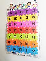 """Детский пазл, пазлы для детей обучающие и для моторики рук Алфафит ,алфавіт """"Буквы"""", букварь Puzzles/ 1+"""