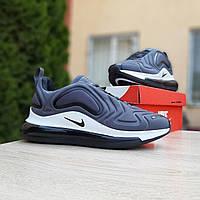 Кроссовки мужские в стиле Nike Air Max 720  серые на белой, фото 1