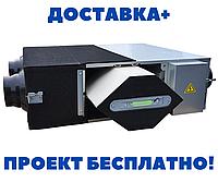 Приточно-вытяжная установка с рекуперацией Sakata SPV-500