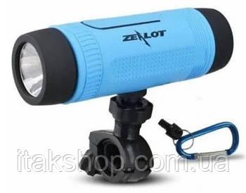 Портативна Bluetooth вело колонка Zealot S1 Ліхтарик Радіо (Синій)