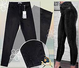 Модные зауженные женские джинсы баталы Американка чёрный графит