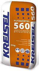 Штукатурка цементно-известковая KREISEL-560, 25кг