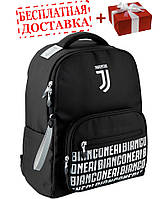 Рюкзак школьный Kite Education 770 FC Juventus (JV20-770M)