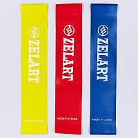 Фитнес резинки эспандер для фитнеса (комплект 3 шт) ZELART, фото 1