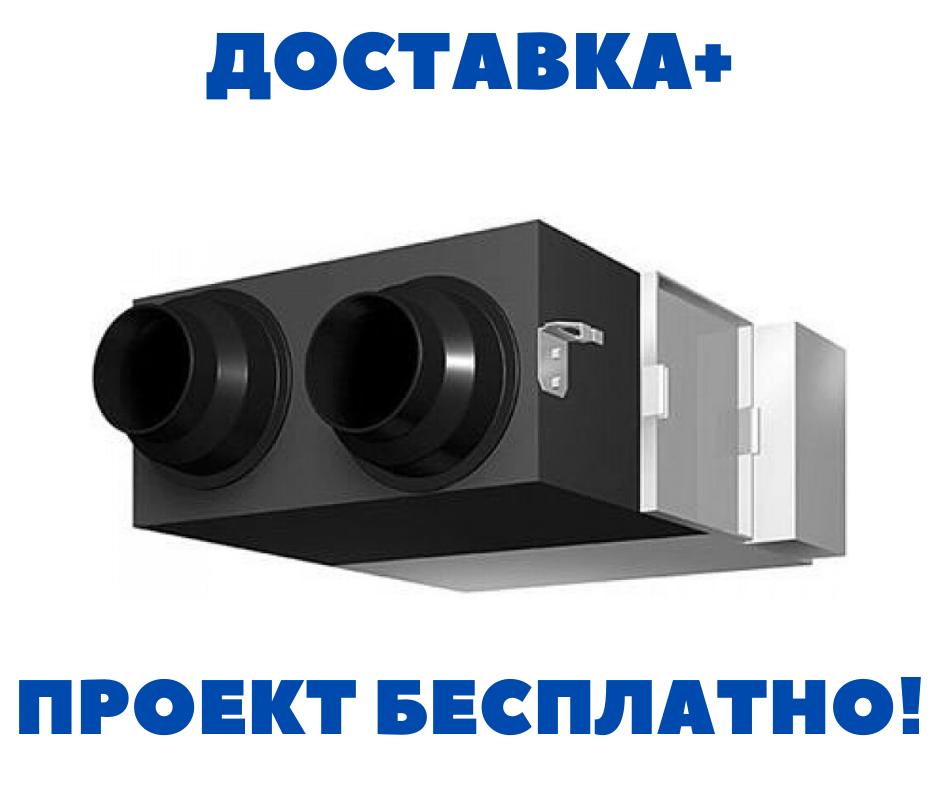 Приточно-вытяжная вентиляционная установка Gree FHBQ-D5-K