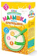 "Каша молочна Кукурудзяна ""Малятко"" з 5 місяців, 250 гр."