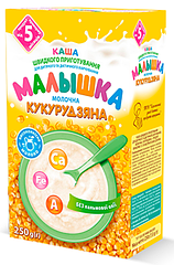 """Каша молочная Кукурузная """"Малышка"""" с 5 месяцев, 250 гр."""
