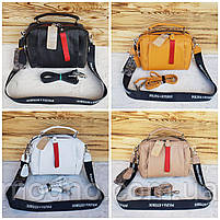 Женская кожаная сумка трансформер на два отделения Polina & Eiterou, фото 2