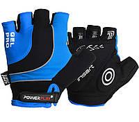 Велоперчатки мужские PowerPlay, Amara, Laycra, р-р ХS-2XL, синий (5015D)