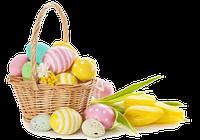 С праздником Пасхи и Светлого Христового Воскресения