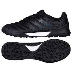 Кожаные сороконожки Adidas Copa 19.3 TF. Оригинал. Eur 42(26,5 cm).