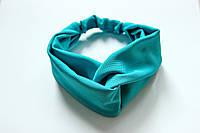 Женская повязка чалма на голову ( бирюза)