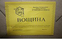 "Вощина ""Дадан"" 5 кг: / упаковка"