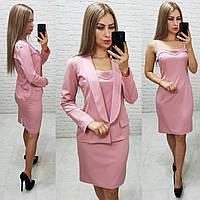 Платье - сарафан классика арт. 190 пудра / светло розовый / светло розового цвета