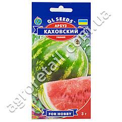 Арбуз Каховский 3 г